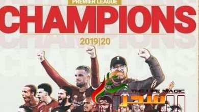 صورة تشلسي يفوز على مانشستر سيتي وليفربول يتوج بطلاً للدوري