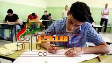 Photo of امتحانات الثانويه العامه… بعد غد وهذه هي احتياطات وزارة التربيه والتعليم