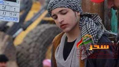 """Photo of """"بلال الحموي """" التمثيل أتى صدفة وأتمنى العمل مع كريم عبد العزيز"""
