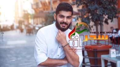 """صورة """"عمارالديراني """" أغني اللون الكلاسيكي الرومانسي وأتمنى أن يصل صوتي لكافة البلاد العربية"""