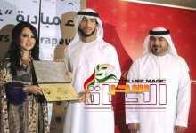 Photo of منى صقر الشكر والعرفان للإمارات على الدعم المستمر والمجهود حول مكافحة فايروس كورونا