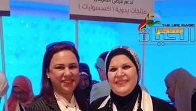 """صورة النائبة مايسة عطوة تدعم مبادرة """"إدعم شباب مصر لأنهم سحر الحياة وأد التحدي """""""