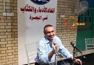 """صورة """"محمد عباس الغزي"""" أميل إلى الكتابة عن معاناة المجتمع العربي وهموم الناس واستلذ بالنثر فله حلاوة"""