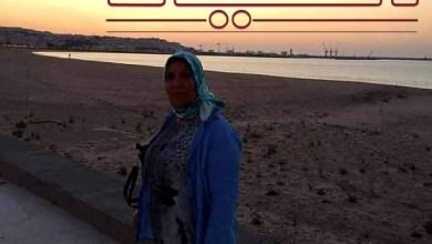 """صورة """" العصافير لا تحبو """" للشاعرة المغربية مليكة الجباري"""