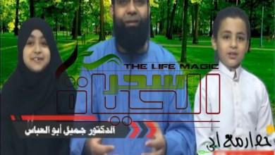 """صورة الحلقة الثانية من برنامج """" حوار مع أبي """" تناقش ملف الثأر في صعيد مصر سلسال الدم الذي لا ينتهي"""