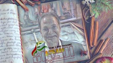 """Photo of """" رأيتُه مُتهلالا يضحكْ """" بقلم : علي جنيدي"""