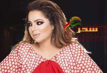 "Photo of ""سهر أبو شروف"" تستعد لإطلاق أغنيتها الجديدة !!"