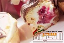 Photo of طريقة تحضير الأكلير بكريمة شانتيه