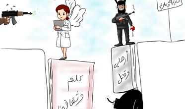 """صورة كاريكاتير اليوم """" بقلم عمر تقي"""
