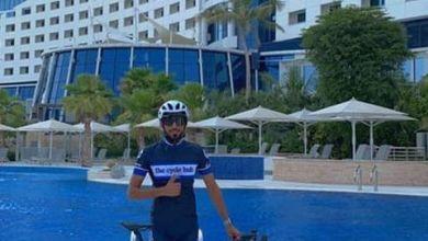 """صورة عبد الرحمن حسن """"بن عمي"""" يخسر المرحلة الثامنة بسباق فرنسا للدراجات الهوائية"""