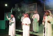"""صورة اليوم الوطني """"90 """"للمملكة العربية السعودية واحتفالية لفنون الطائف في قاعة فهد ردة الحارثي"""