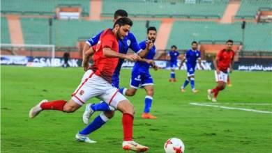 صورة كأس مصر( دور ال ١٦)الأهلي في مواجهة الترسانة اليوم