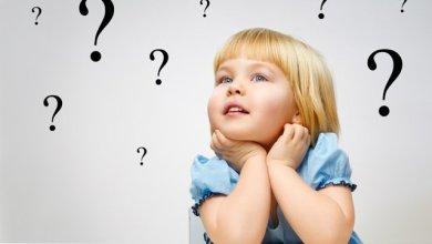 """صورة """"سلسلة أنا وولدي"""" وبدأت الأسئلة – لمرحلة الطفولة الاولى (3_6)"""