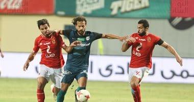 في الدوري المصري الممتاز انبى بمواجهة بطل الدوري