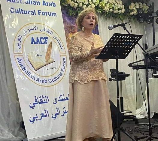 """كلمة البروفسورة أميرة عيسى في احتفال توقيع ديوان محمد الديراني """"خيّال على حصان طائر"""""""