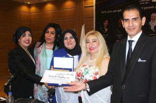 تكريم الإعلامية الدكتورة سامية الحريري