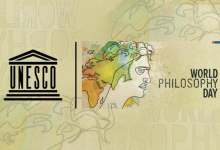 صورة ماذا تعرف عن الإحتفال باليوم العالمي للفلسفة!!