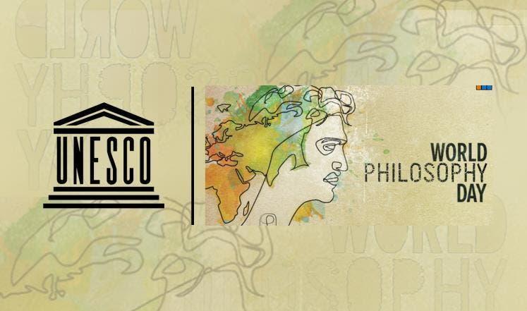 ماذا تعرف عن الإحتفال باليوم العالمي للفلسفة!!