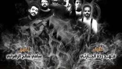 """صورة د.خالد أحمد يحلل مسرحية """"كافى"""""""