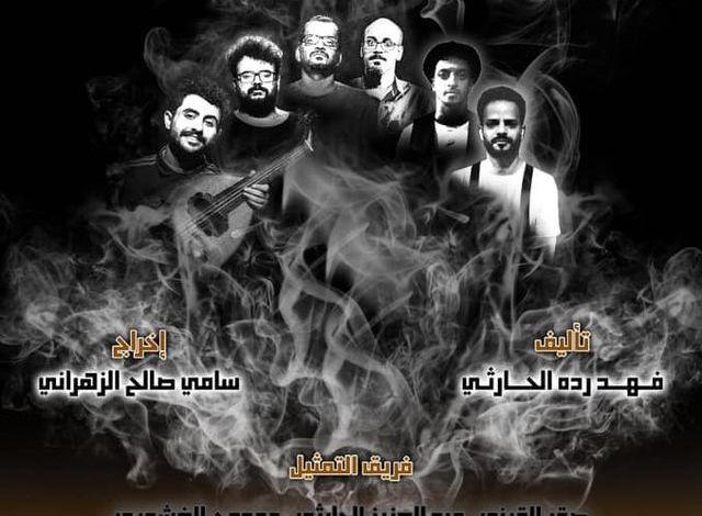 """د.خالد أحمد يحلل مسرحية """"كافى"""""""