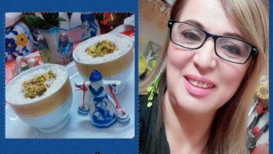 """صورة طبخات بنت الشام """"مشروب الكرواية """""""