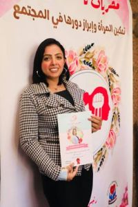 تكريم الإعلامية الدكتورة شاهندة أنور مقدمة برامج تلفزيونية بقناة الحدث اليوم والنهار