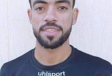 صورة الولد الشقي محمد النجار ينضم إلى نادي سوهاج الرياضي
