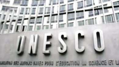 صورة اليونسكو تحتفل بعيد تأسيسها 15 نوفمبر 1945