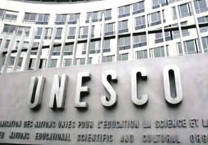 اليونسكو تحتفل بعيد تأسيسها 15 نوفمبر 1945