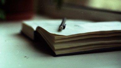 """صورة """"وصال"""" بقلم حمدي طه"""