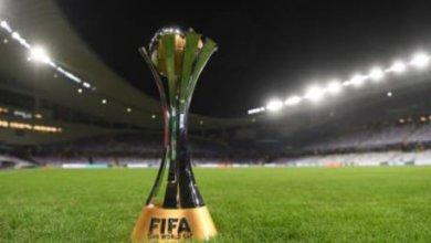 صورة انطلاق فعاليات قرعة بطولة كأس العالم للأندية