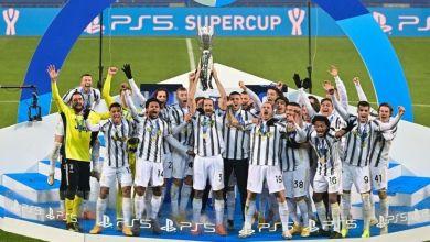 صورة يوفنتوس يتوّج بلقب كأس السوبر الإيطالية