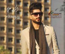 أكرم علي / بغداد الحب والجمال والقلب أتمنى أن أحدا يعطيني قلبه لاحب بغداد بقلبين