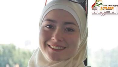 """صورة سيرين حاج حسن"""" طموحي تمثيل سورية برياضة التايكوندو..وترك بصمة في مجال الاعلام"""
