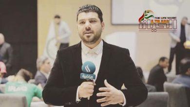 """صورة عماد الركابي""""قناة العراقية الرياضية اضافت لي حب الناس والجمهور والإعلامي علي رياح أب للصحفيين الشباب"""