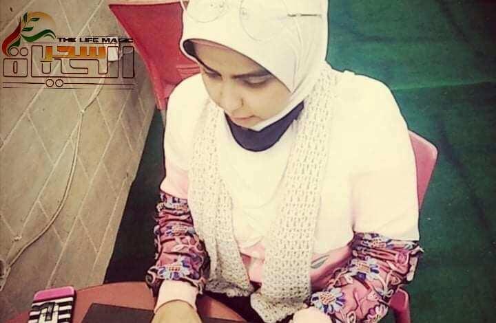 رحلتي المهنية في دار رعاية بمحافظة القاهرة
