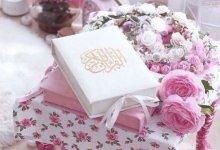 صورة فضل القرآن الكريم