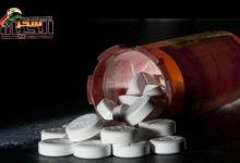 صورة اليوم العالمي لمكافحة تعاطي المخدرات و الاتجار غير المشروع و محاربة الإدمان