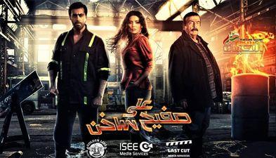 """مسلسل """"على صفيح ساخن """" مكرماً في دمشق"""