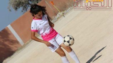 """صورة لاعبة كرة القدم المغربية فاطمة العرف """" لم يكن في منطقتي أي نادي كروي للأناث"""""""