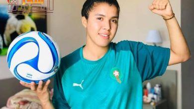 """صورة اللاعبة المغربية جيهان بارشي"""" شاركت في تجربة دوري في فرنسا وأخذت احسن مدافعة في الدوري"""