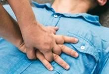 صورة ما سر انتشار الجلطات القلبية المؤدية للموت بين الشباب في هذه الأيام؟؟
