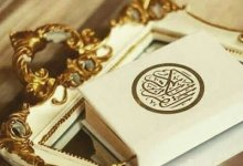 صورة تعلمت من القرآن