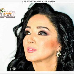 النجمة رشا إبراهيم