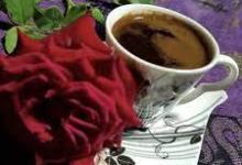 """صورة همستي """"فنجان قهوة"""""""
