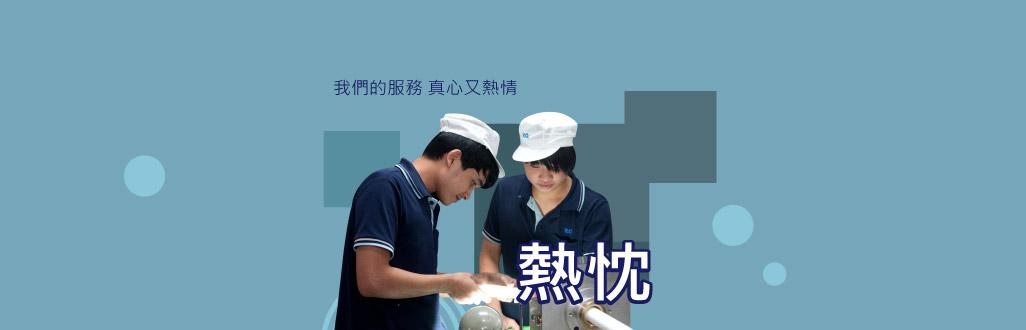 外勞仲介 外勞申請顧問:外籍看護、幫傭、監護工與廠勞 東南亞外勞人力仲介公司