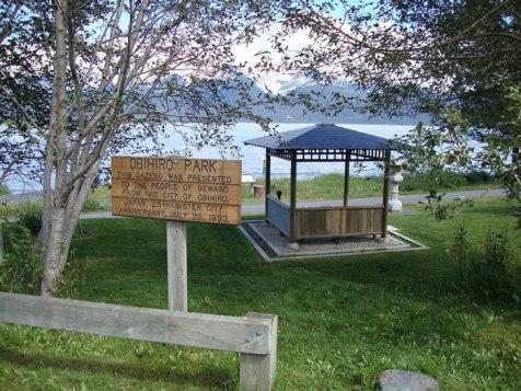 Obihiro Park, Seward, Alaska