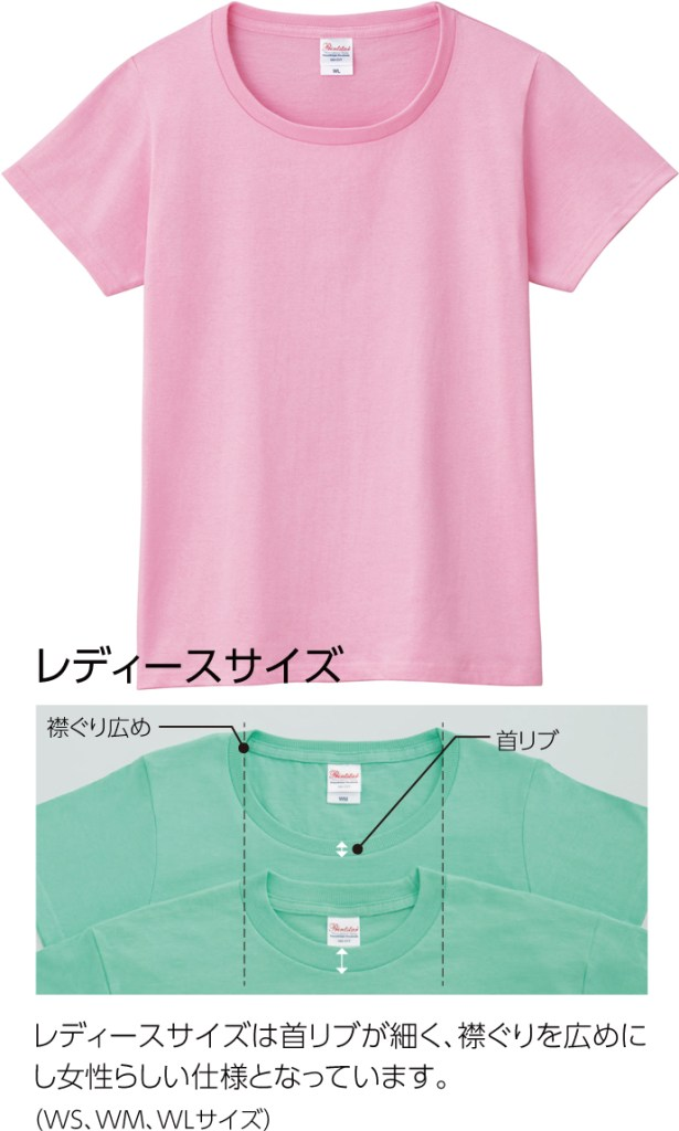 【Ladies】color:ピーチ