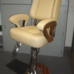 Thick Chair Cushions Sitting Posture On In Office Sea Furniture Marine Hardware - Helm Chairs