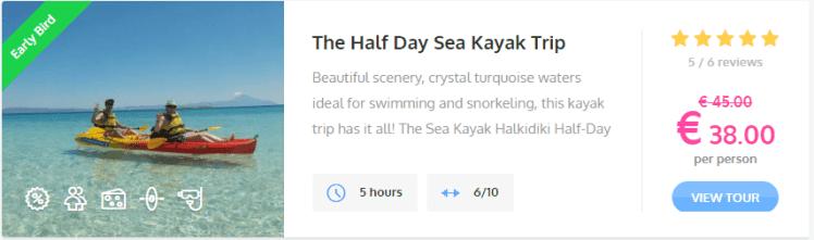 earlybird discount - Half Day sea kayak trip